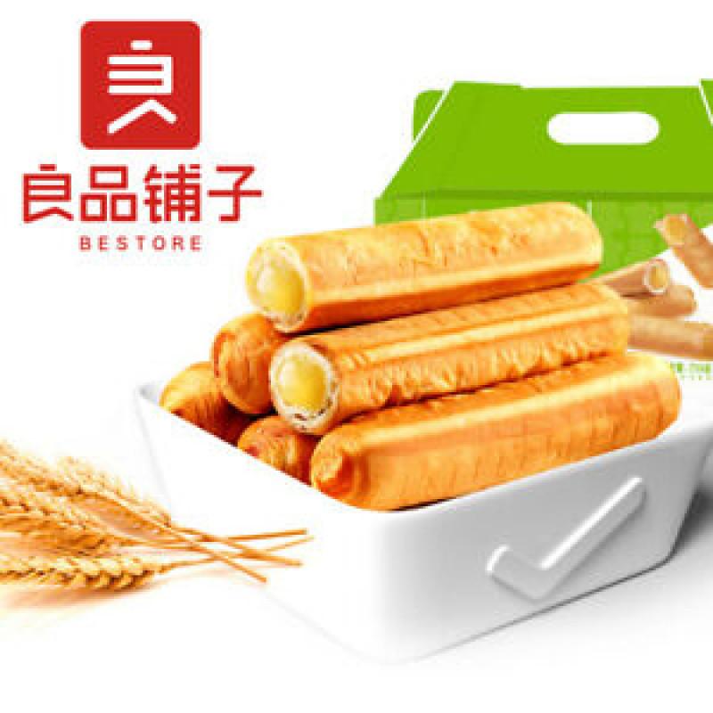 BESTORE: Bread Stick Cheese flavor 750g