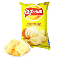 Lay's: Potato Chips (Texas Grilled BBQ Flavour)-135g