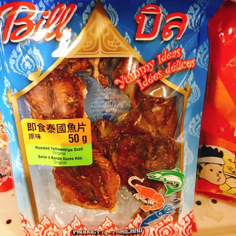 Bill Instant Thai Fish Fillet-Original