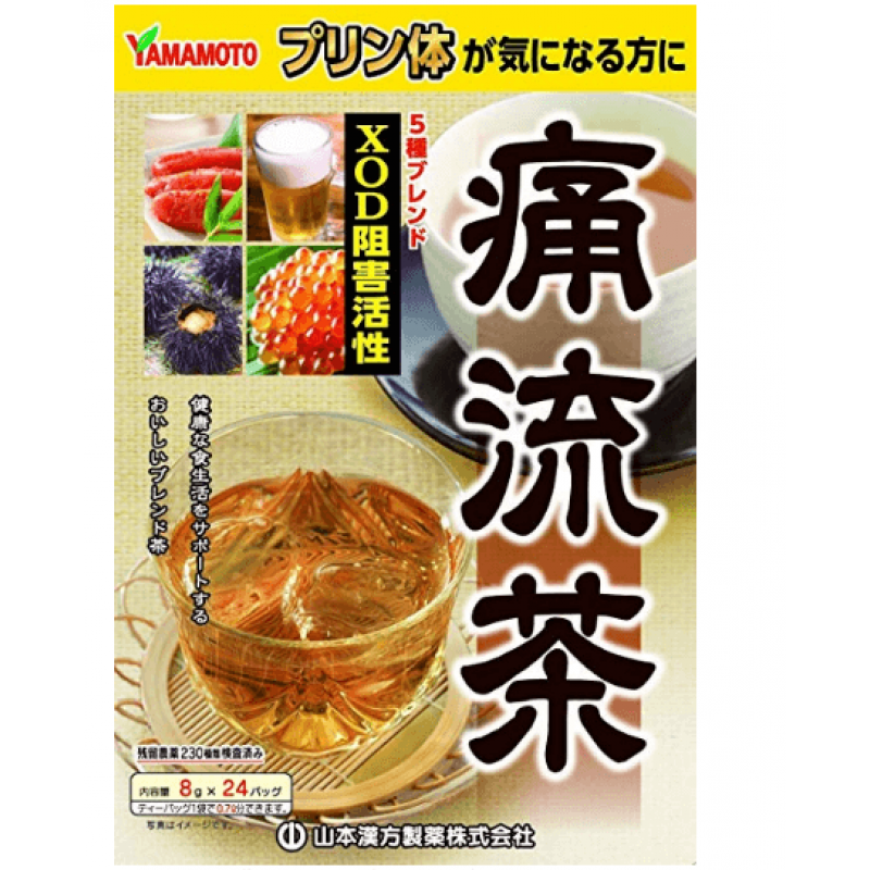 Yamamoto has 24 bags of Chinese herbal tea