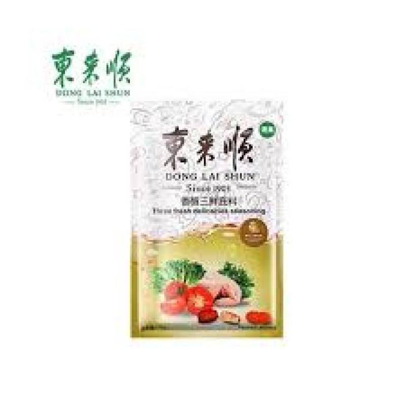 Donglaishun Three Fresh Hot Pot Base