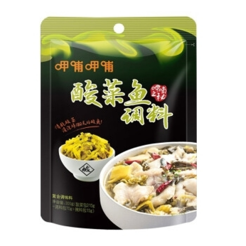 picked cabbage hot pot condiment