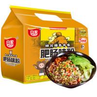 Baijia Vermicelli-Fatty Sausage