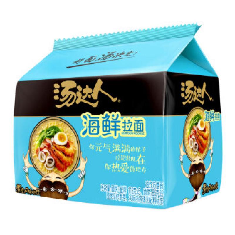 Instant noodles - seafood