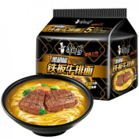 Black Pepper Teppanyaki Noodle