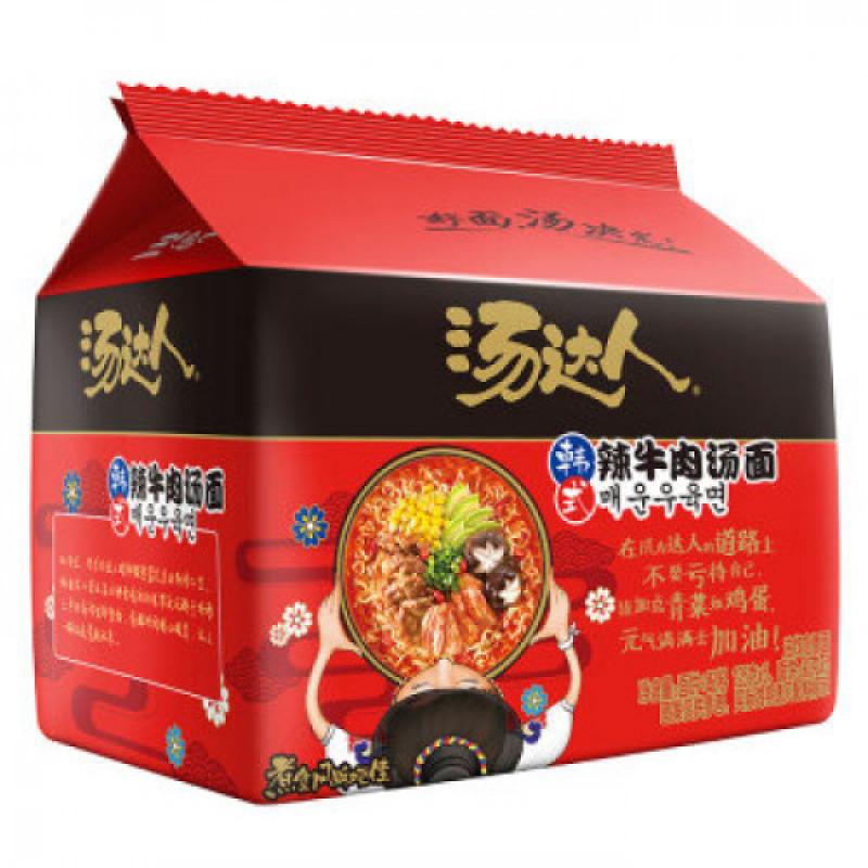 Korean Spicy Beef Noodle Soup