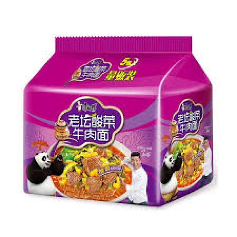 Sauerkraut beef noodles