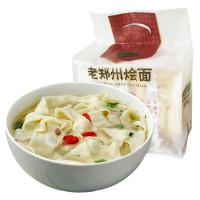 Lao Zhengzhou Braised Noodles Nourishing Lamb Flavor