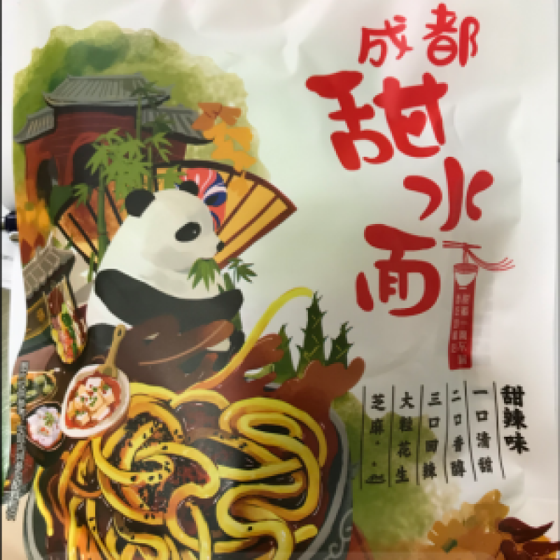 Instant noodle - sweet and spicy