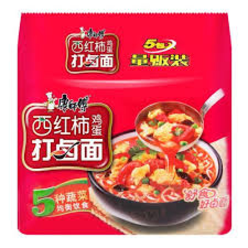 Master Kang Tomato Braised Noodles