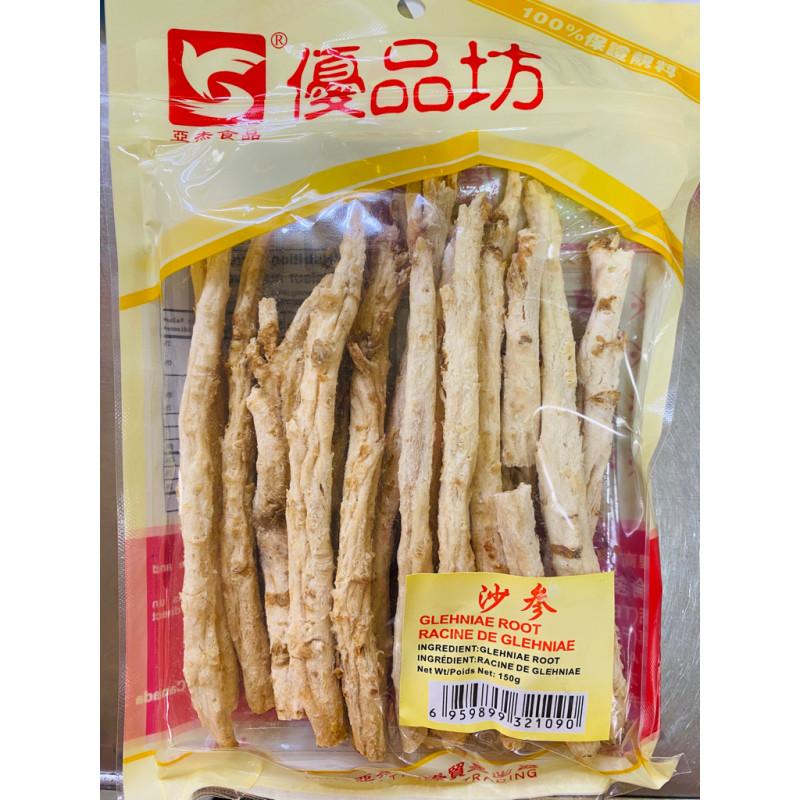 Glehniae root - 150g