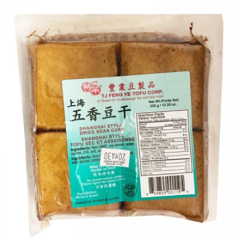 shanghai style dried bean curd