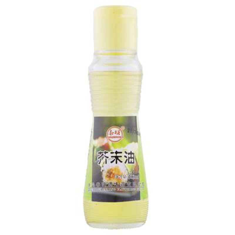 CHUNMING: Mustard Oil-50ml