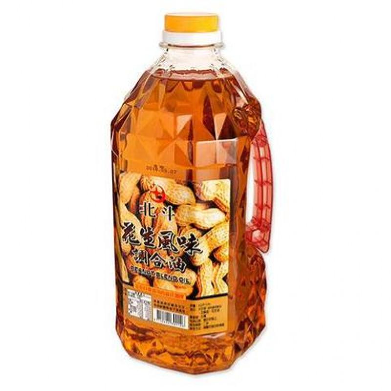 BEIDOU: Peanut Blend Oil-2L