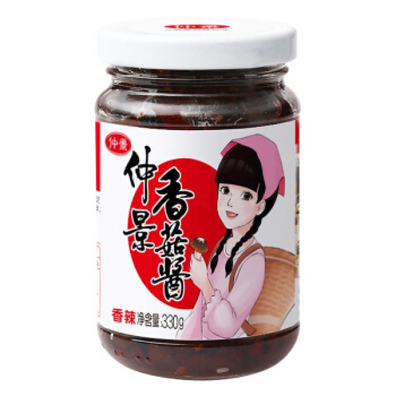 ZHONGJING: Mushroom Paste (Spicy Flavour)-210g