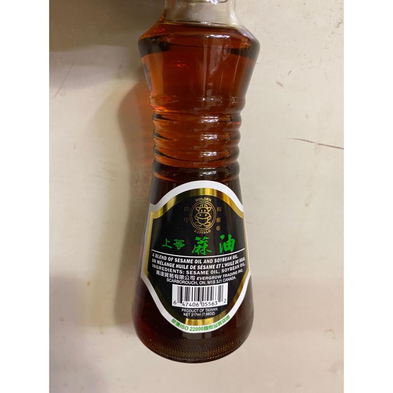 GOLDEN BUFFALO: A Blend of Sesame Oil and Soybean Oil -217ml