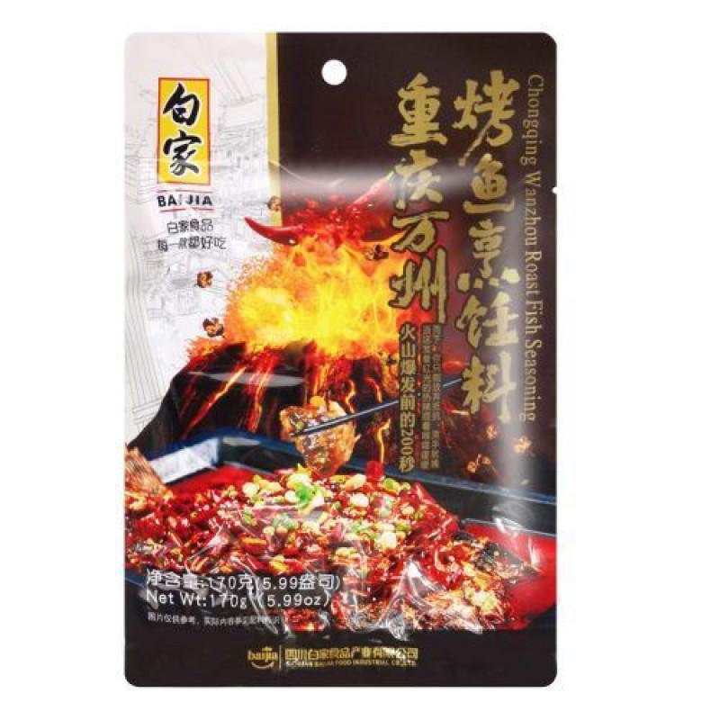 BAIJIA: Chongqing Wanzhou Roast Fish Seasoning-170g