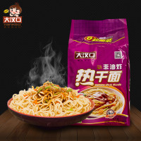 Dahankou Hot Dry Noodle Xiang Flavour Spicy Super Large 8 Packs 920g