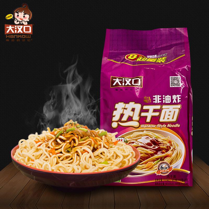 Dahankou Hot Dry Noodle Xiang Flavour Spicy Super Large 8 Packs 920g