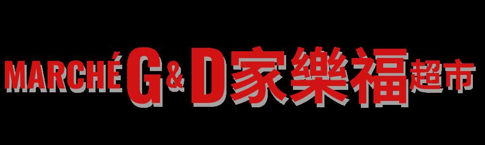 G & D Supermarche